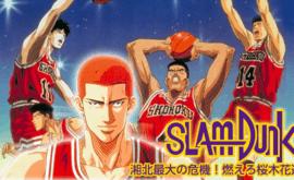 فلم سلام دانك 2 مترجم | Slam Dunk Movie 2 اون لاين بلوراي