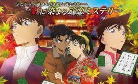 فلم كونان 21 مترجم – Detective Conan Movie 21: The Crimson Love Letter