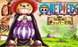 فلم One Piece Movie 3 | ون بيس الفلم 3 مترجم