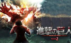 الحلقة 1 من Shingeki no Kyojin Season 2 | هجوم العمالقة الجزء الثاني