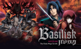 الحلقة 1 – Basilisk: Ouka Ninpouchou