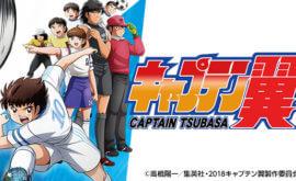الحلقة 1 من انمي Captain Tsubasa 2018 مترجم   كابتن ماجد