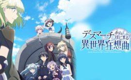 الحلقة 1 – Death March kara Hajimaru Isekai Kyousoukyoku