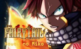 فلم فيري تيل 1 اون لاين | Fairy Tail Movie 1: Houou no Miko مترجم