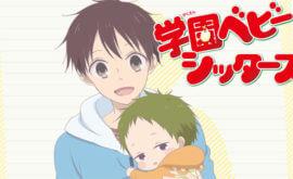 الحلقة 1 من انمي Gakuen Babysitters مترجمة | وي هوو
