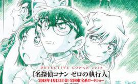 فيلم Detective Conan Movie 22: Zero's Executioner مترجم