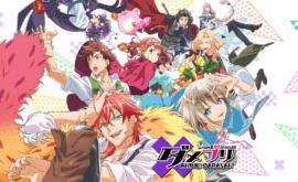 الحلقة 0 – Nanatsu no Taizai: Imashime no Fukkatsu