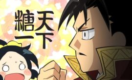 الحلقة 1 من Nobunaga no Shinobi: Anegawa Ishiyama-hen مترجم