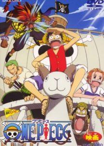 One Piece Movie 1