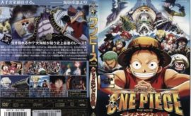 فلم One Piece Movie 4 | ون بيس الفلم 4 مترجم