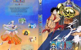 فلم ون بيس 8 مترجم   One Piece Movie 8 اون لاين