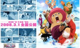 فلم ون بيس 9 مترجم | One Piece Movie 9 اون لاين