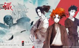 Peace Maker Kurogane Movie 1: Omou Michi فلم مترجمة
