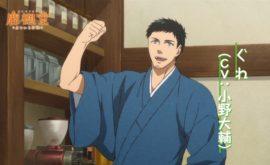 الحلقة 1 انمي Rokuhoudou Yotsuiro Biyori مترجم