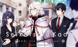 الحلقة 0 من انمي Seikaisuru Kado مترجم