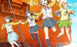 الحلقة 1 من انمي Sora yori mo Tooi Basho مترجم