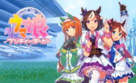 الحلقة 1 من انمى Uma Musume: Pretty Derby TV مترجمة