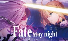 فلم Fate/stay night Movie: Heaven's Feel – I. Presage Flower مترجم بلوراي
