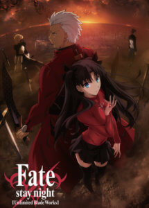 Fate/stay night: Unlimited Blade Works – Prologue