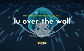 فلم Yoake Tsugeru Lu no Uta مترجم | فلم Lu Over the Wall