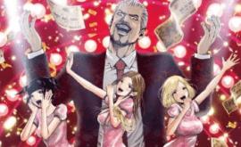 الحلقة 1 من انمى Back Street Girls: Gokudolls مترجم