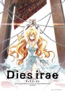 Dies Irae: To the Ring Reincarnation