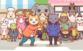 الحلقة 1 من انمى Hataraku Onii-san! No 2! مترجم