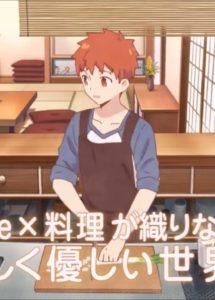 الحلقة 1 من انمى Hyakuren no Haou to Seiyaku no Valkyria مترجم