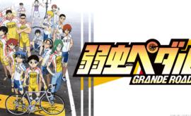 الحلقة 1 من انمي Yowamushi Pedal: Grande Road مترجم