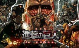 فلم Shingeki no Kyojin Movie 1: Guren no Yumiya مترجم | فلم هجوم العمالقة 1