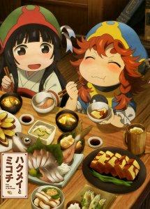 Hakumei to Mikochi: Neji to Bed to Irori to Bakuchi