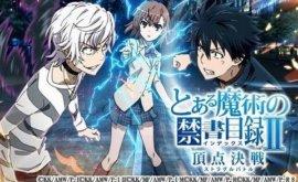 Toaru Majutsu no Index II الحلقة 1 مترجم