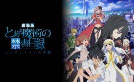 الحلقة 1 من انمي Toaru Majutsu no Index مترجم