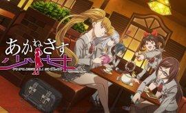 Akanesasu Shoujo الحلقة 1 مترجم | The Girl in Twilight الحلقة 1