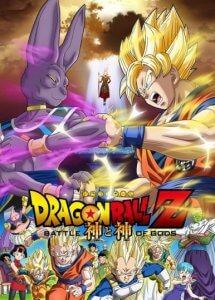 Dragon Ball Z Movie 14: Kami to Kami