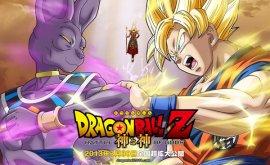 Dragon Ball Z Movie 14 مترجم | فيلم دراجون بول زد 14