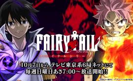 Fairy Tail: Final Series الحلقة 1 مترجم   فيري تيل الموسم الثالث الحلقة 1