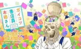 Gaikotsu Shotenin Honda-san الحلقة 1 مترجم