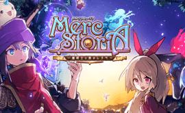 Merc Storia: Mukiryoku no Shounen to Bin no Naka no Shoujo الحلقة 1 مترجم