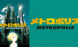 فيلم Metropolis 2001 مترجم | فيلم ميتروبوليس اون لاين