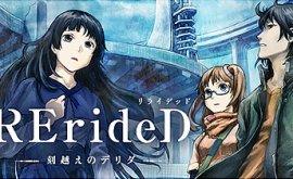 RErideD: Tokigoe no Derrida الحلقة 1 مترجم