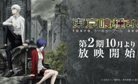 انمي Tokyo Ghoul:re 2nd Season الحلقة 1 مترجم   انمي طوكيو غول