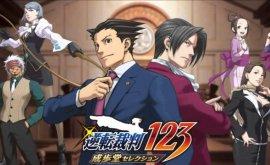 """Gyakuten Saiban: Sono """"Shinjitsu"""", Igi Ari! Season 2 الحلقة 1 مترجم"""