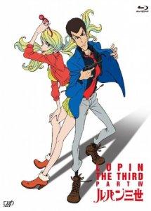 Lupin III (2015) Specials