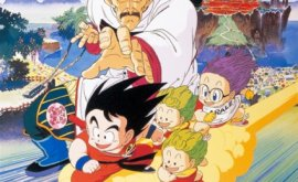 Dragon Ball Movie 3 مترجم   فيلم دراجون بول 3