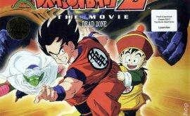 Dragon Ball Z Movie 1 مترجم | فيلم دراجون بول زد 1