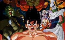 Dragon Ball Z Movie 4 مترجم | فيلم دراجون بول زد 4