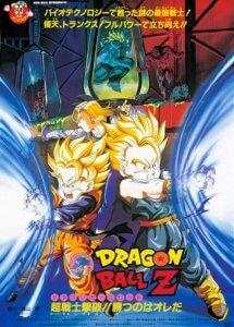 Dragon Ball Z Movie 11: Super Senshi Gekiha!! Katsu no wa Ore da