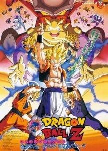 Dragon Ball Z Movie 12: Fukkatsu no Fusion!! Gokuu to Vegeta