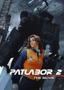 Kidou Keisatsu Patlabor 2 the Movie